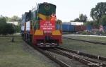 تقرير إخبارى- مسؤولون- وصول أول قطار حاويات من ووهان إلى كييف خطوة مهمة باتجاه مزيد من التعاون .jpg