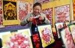 مهرجان صيني يحتفل بحصاد وفير صعب المنال في البلاد .jpg