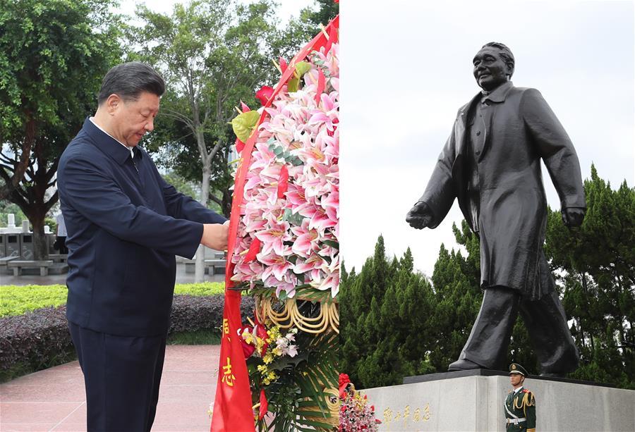 شي يقدم سلة من الزهور إلى تمثال دنغ شياو بينغ في شنتشن .jpg