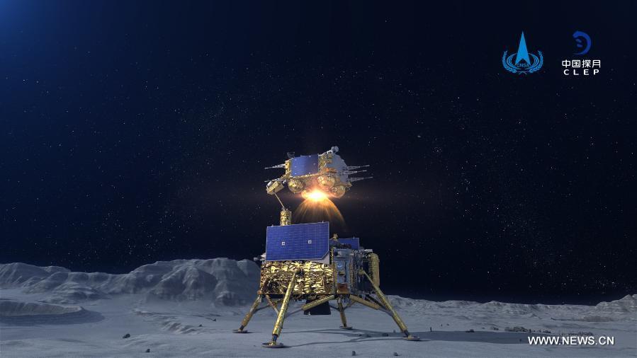إقلاع مركبة فضائية صينية من على سطح القمر وعليها عينات منه .jpg